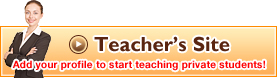 Teacher's Site